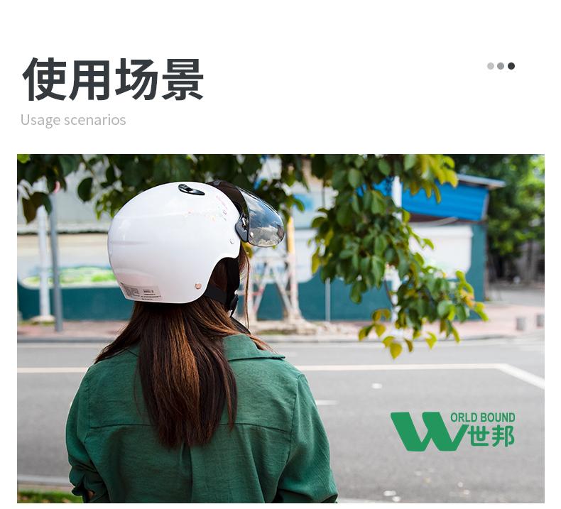 1004-A-儿童头盔放_11