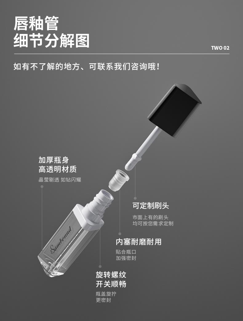 唇彩管-2021-08-05-YR7078_03