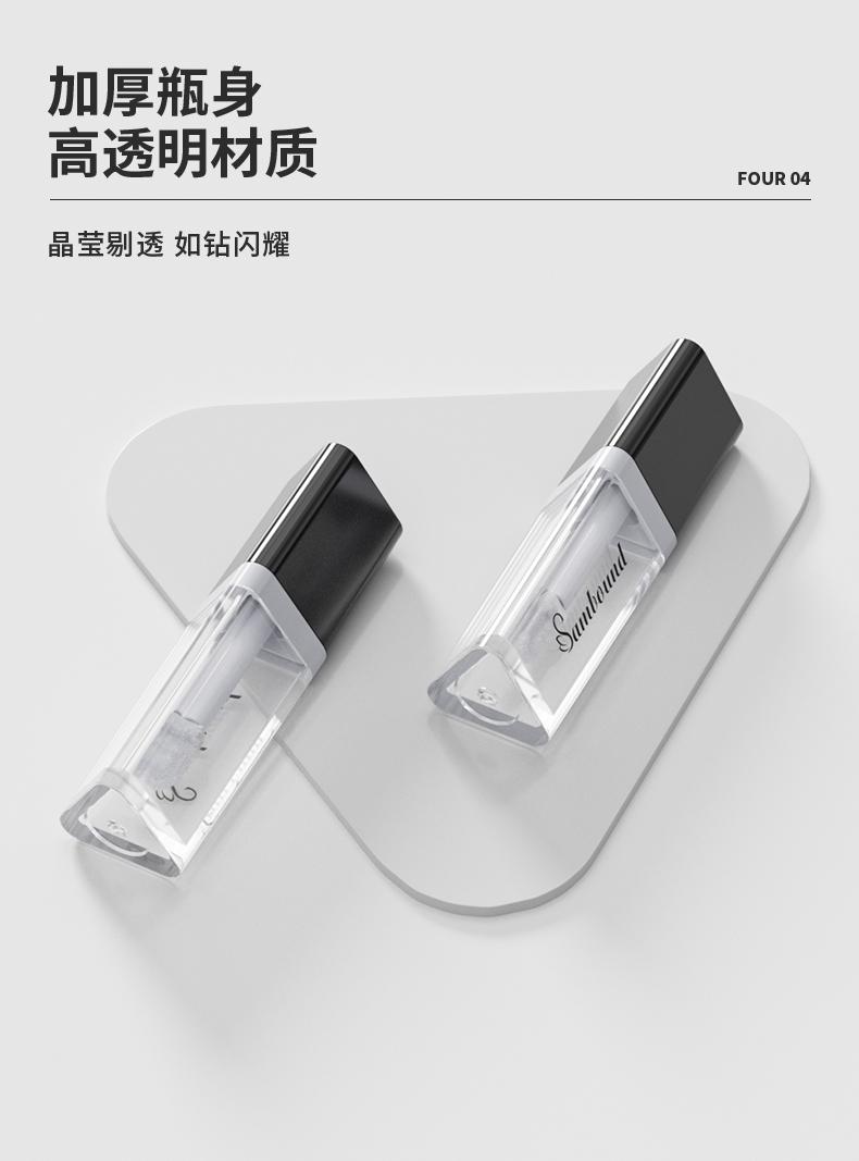 唇彩管-2021-08-05-YR7078_05