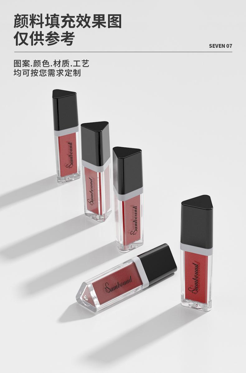唇彩管-2021-08-05-YR7078_08