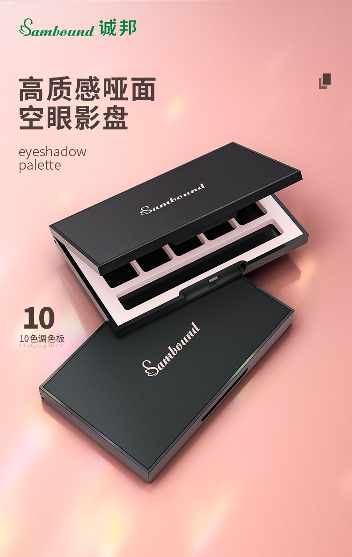眼影盒-202104-9-YR3090C_01