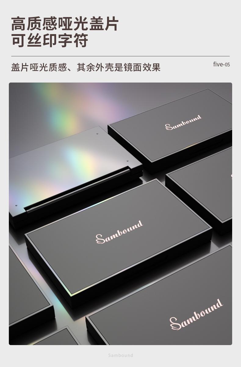 眼影盒-202104-9-YR3090C_07