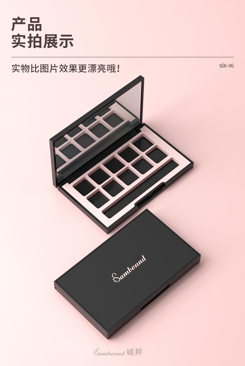 眼影盒-202104-9-YR3090C_08
