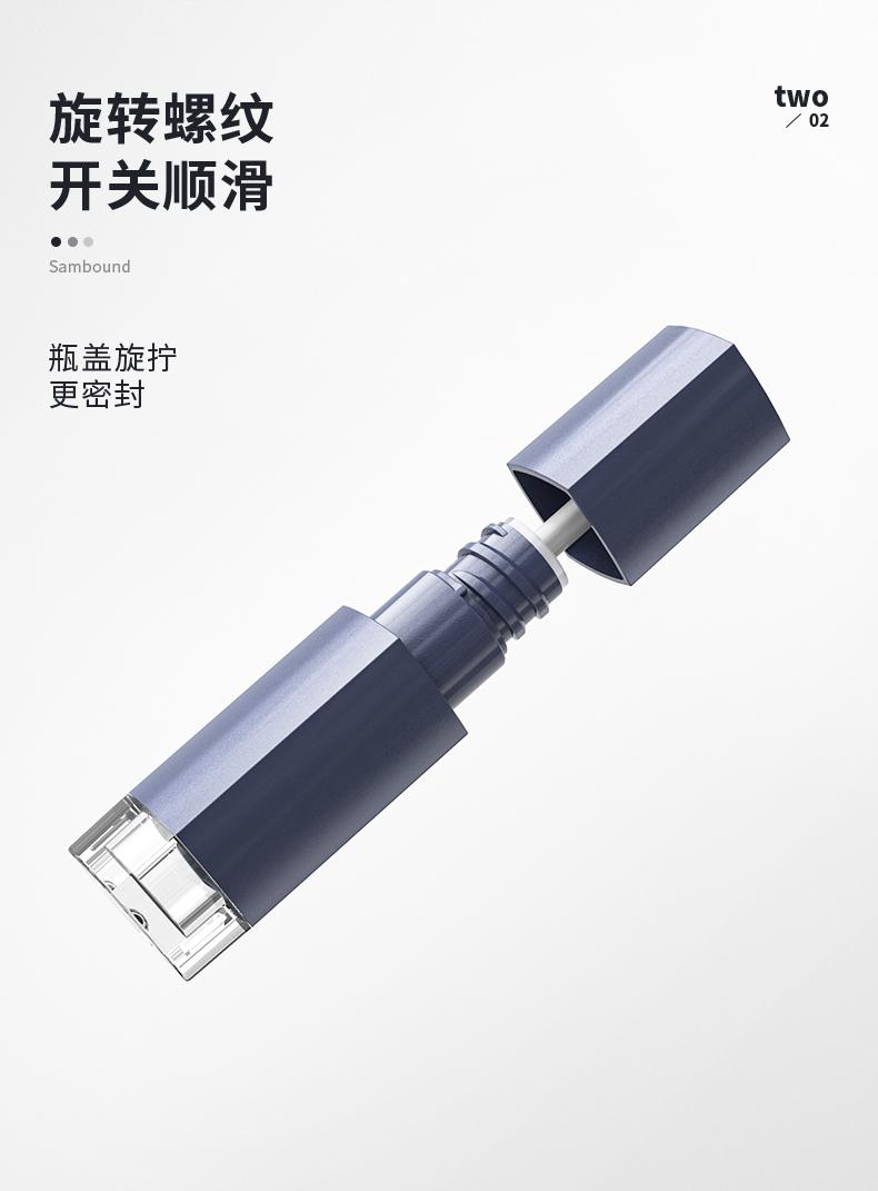 唇彩管-2021-05-07-YR7100b_04