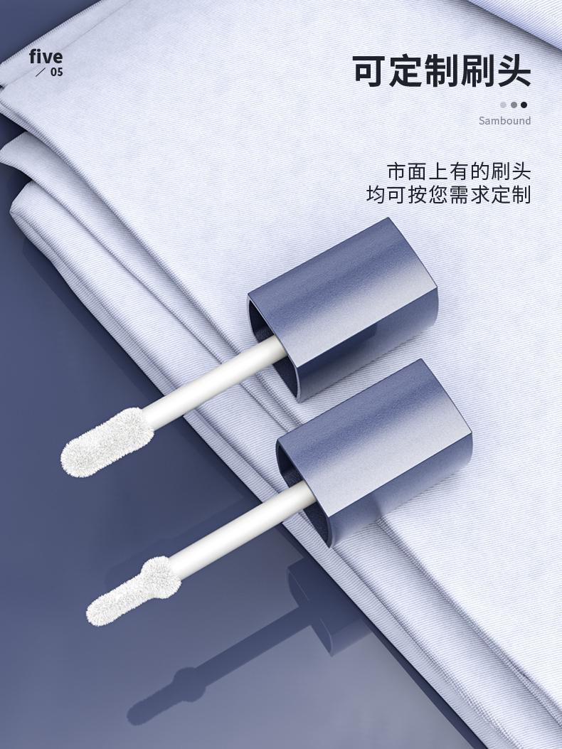 唇彩管-2021-05-07-YR7100b_05
