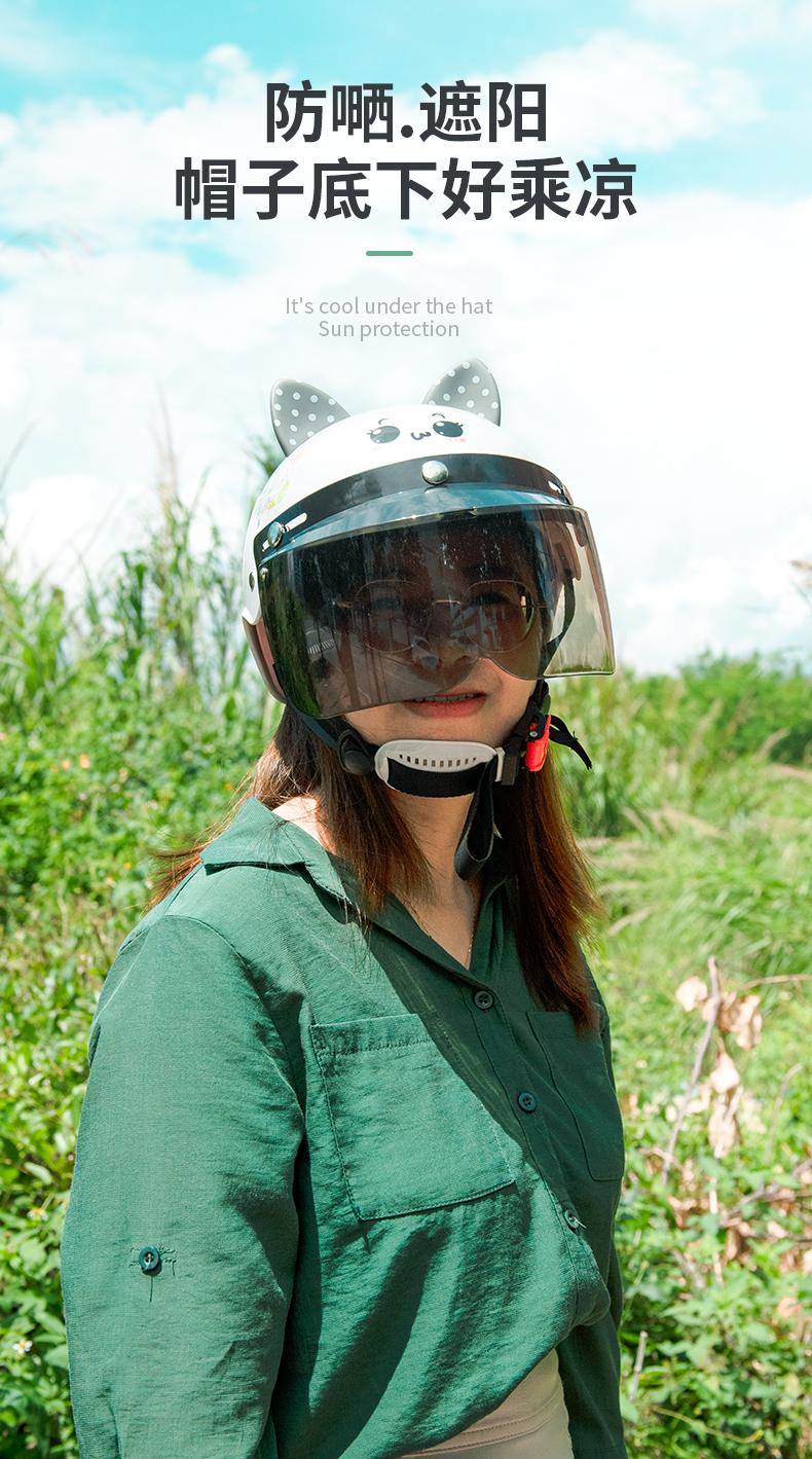 女士头盔-耳朵_05