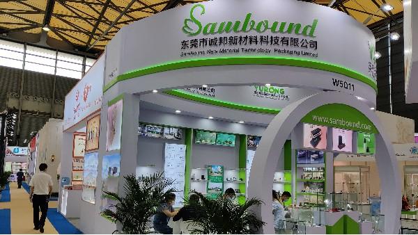 走进26届中国美容博览会,了解化妆品包材前沿动态