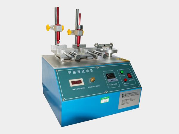 世邦塑胶-耐摩擦试验机