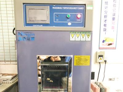 世邦塑胶-恒温恒湿实验箱