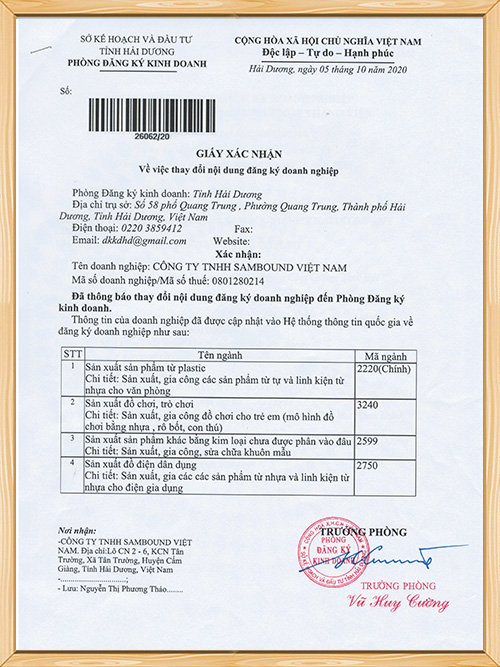 世邦塑胶-越南营业执照