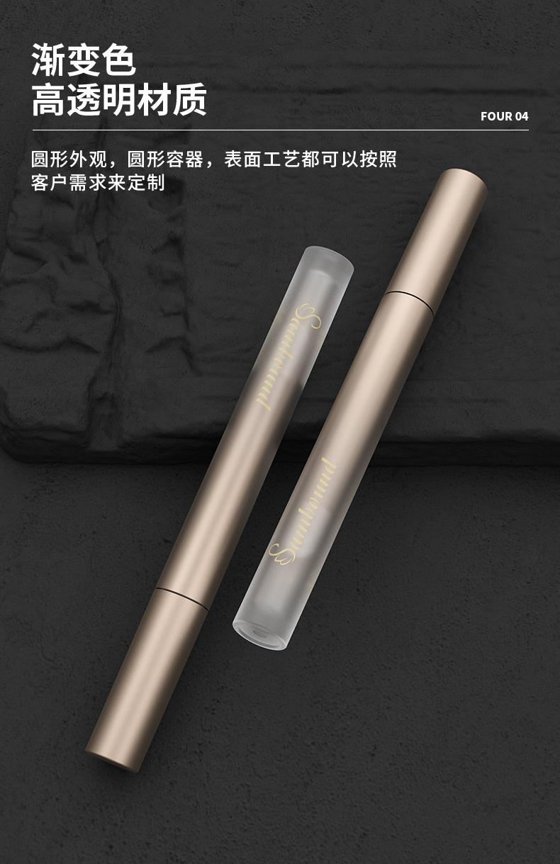 唇彩管-2021-06-21-YR7096_05