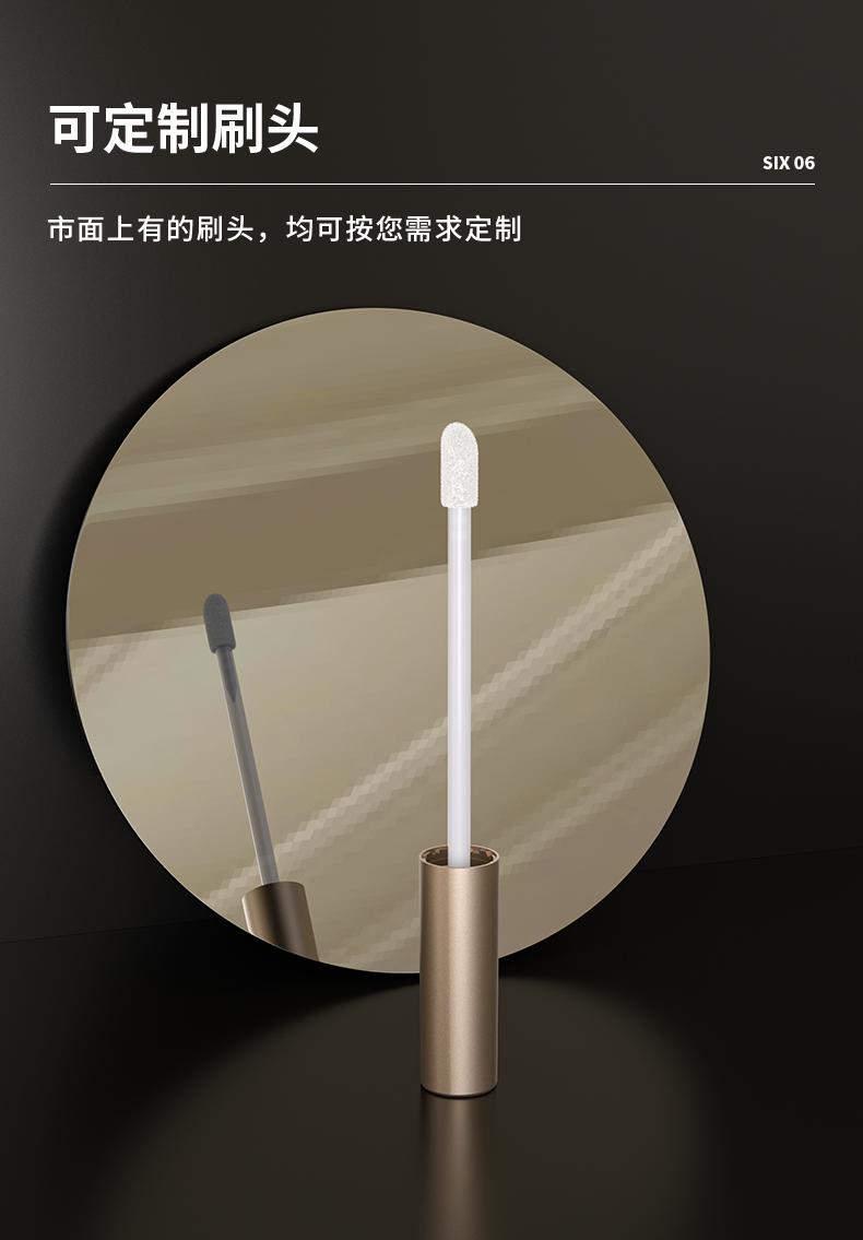 唇彩管-2021-06-21-YR7096_07