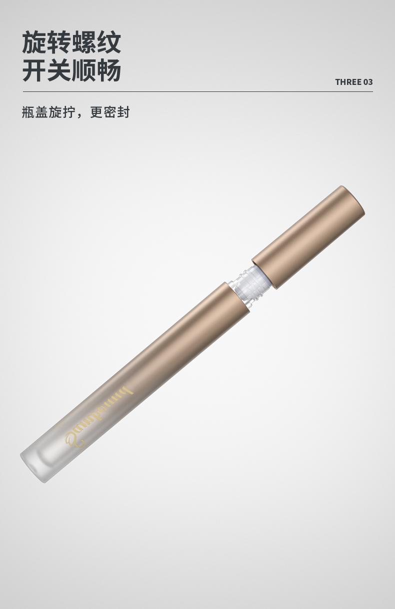 唇彩管-2021-06-21-YR7096_04