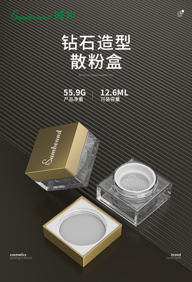 散粉盒-2021-06-25-YR5092A_01