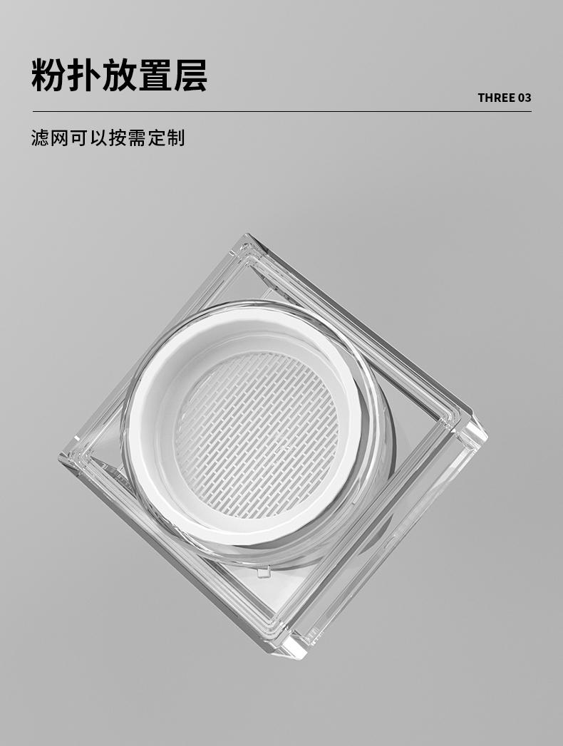 散粉盒-2021-06-25-YR5092A_04