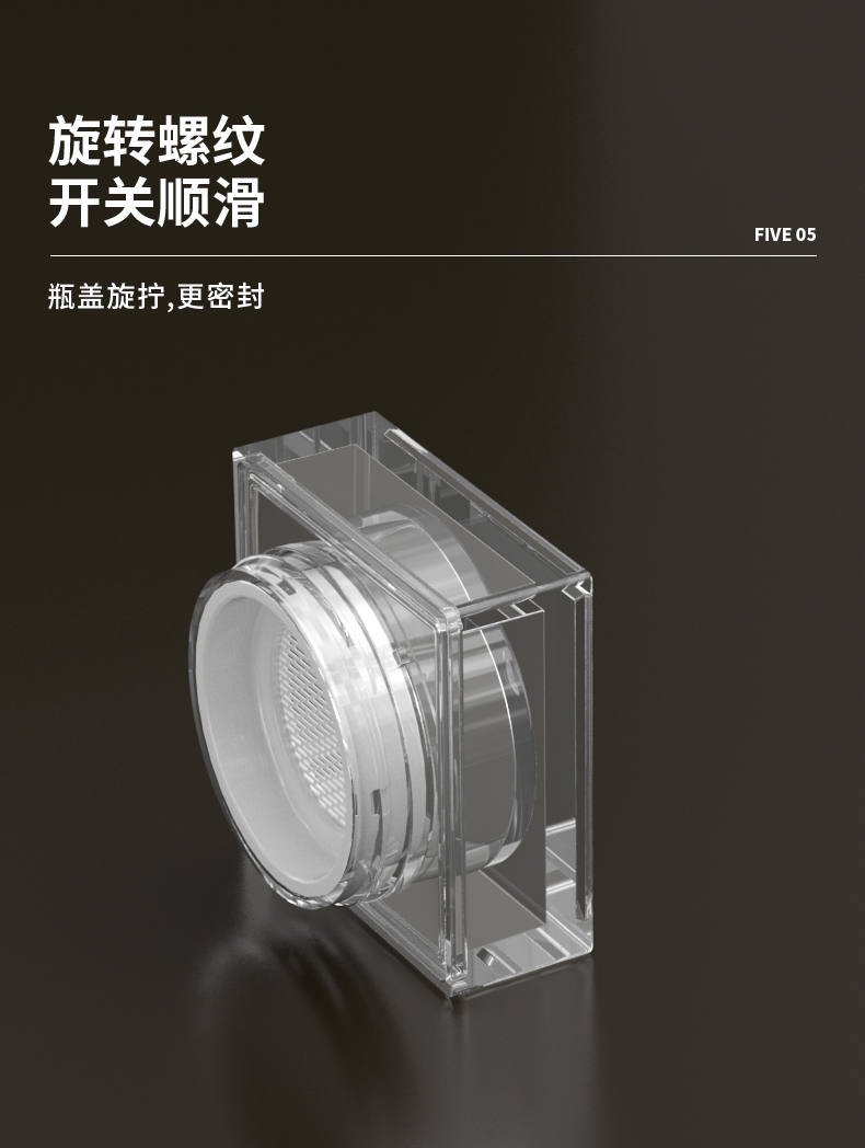 散粉盒-2021-06-25-YR5092A_06