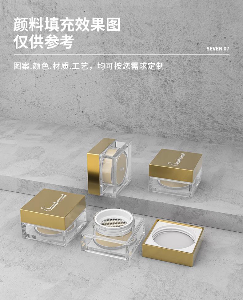散粉盒-2021-06-25-YR5092A_07