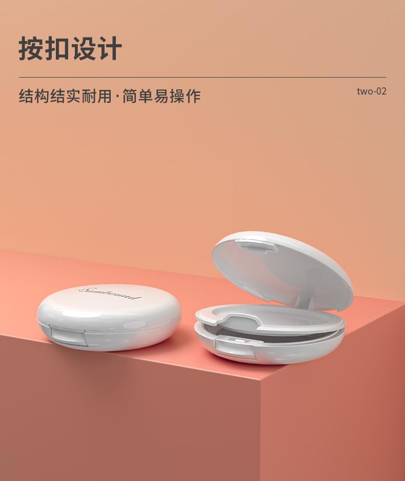 粉饼盒-2021-08-21-YR8037_04