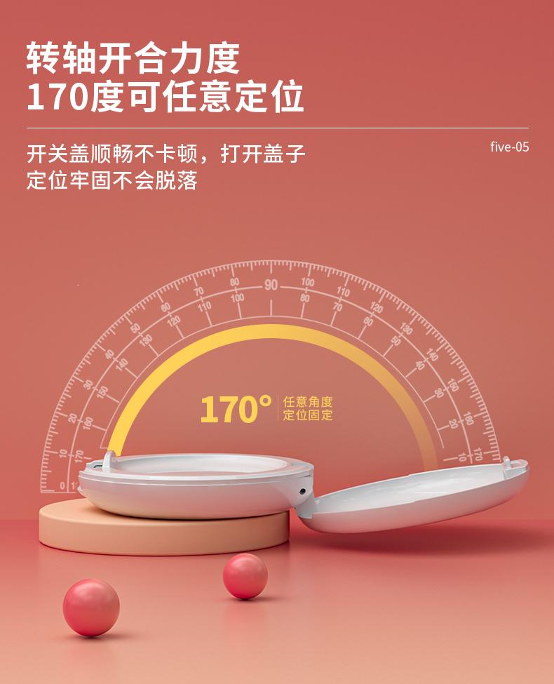 粉饼盒-2021-08-21-YR8037_07