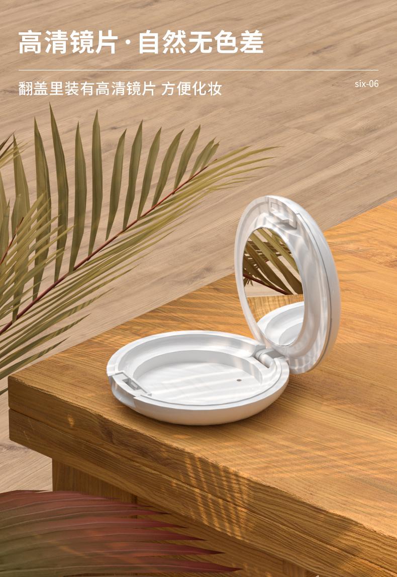 粉饼盒-2021-08-21-YR8037_08