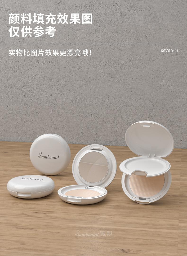 粉饼盒-2021-08-21-YR8037_09