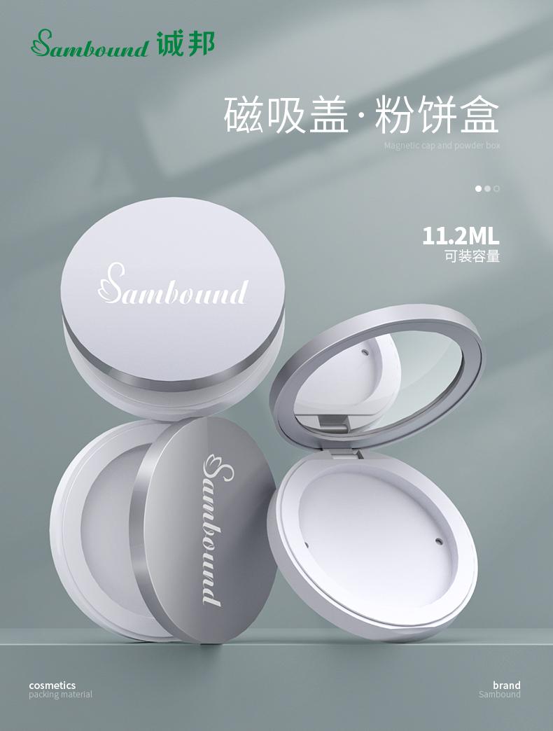 散粉盒-2021-06-16-YR3077_01