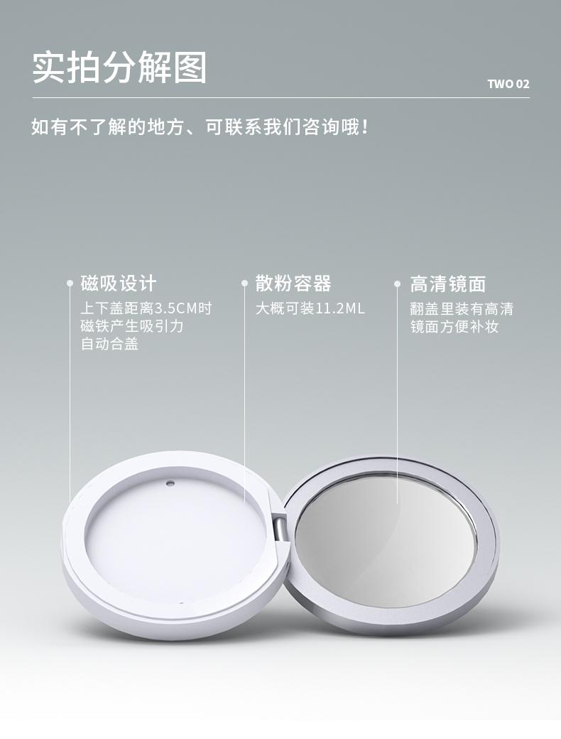 散粉盒-2021-06-16-YR3077_03