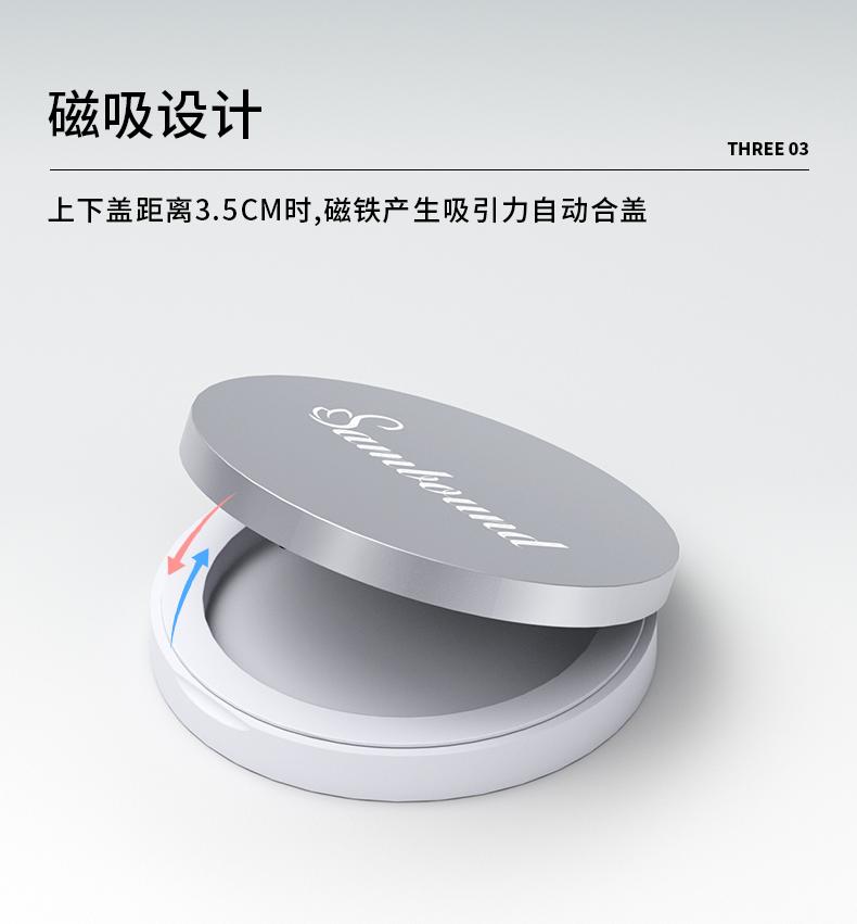 散粉盒-2021-06-16-YR3077_04