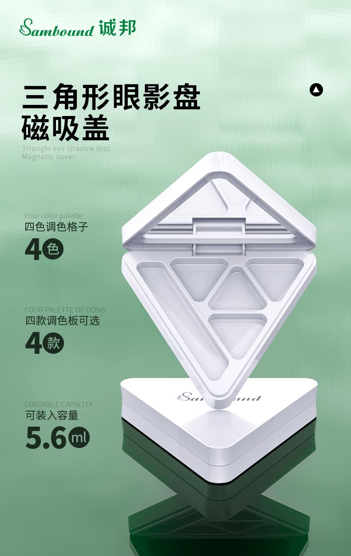 眼影盒-202104-9-YR3090-_01