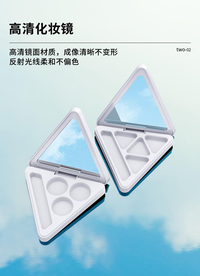 眼影盒-202104-9-YR3090-_04