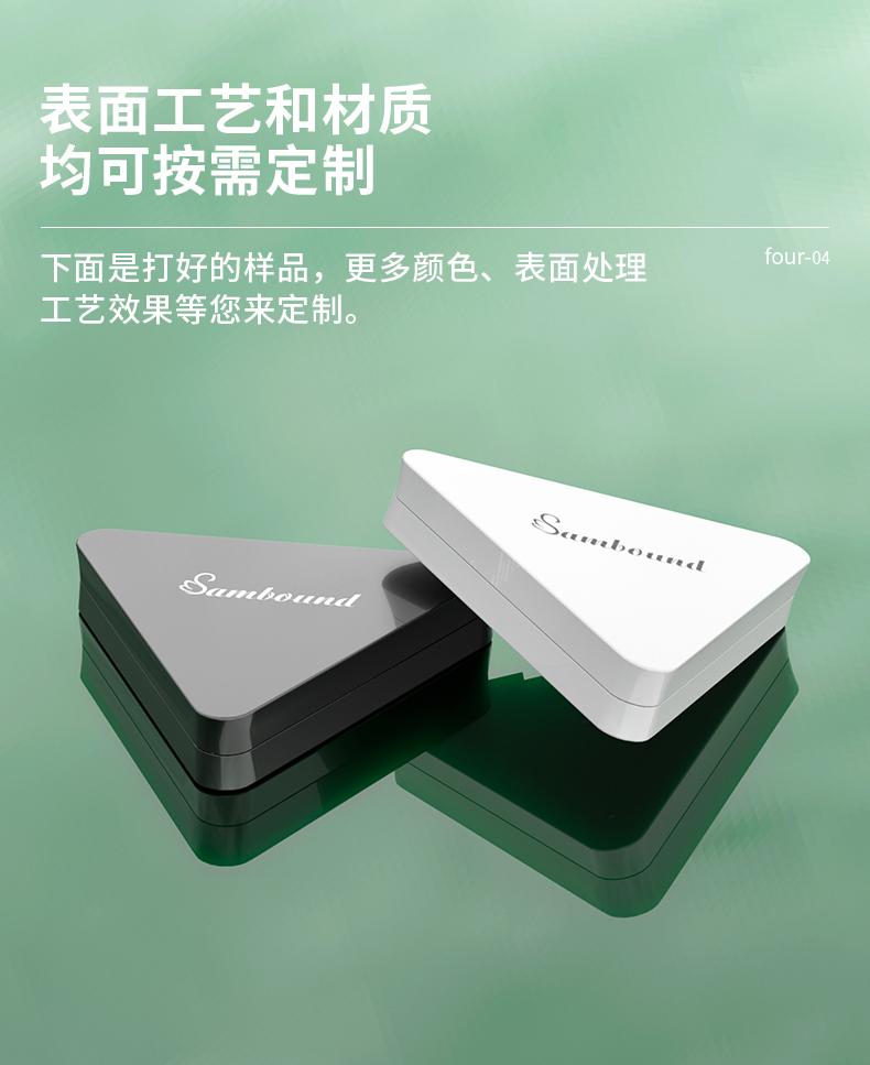 眼影盒-202104-9-YR3090-_06