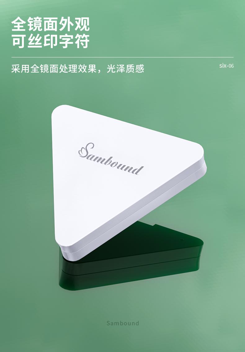 眼影盒-202104-9-YR3090-_08