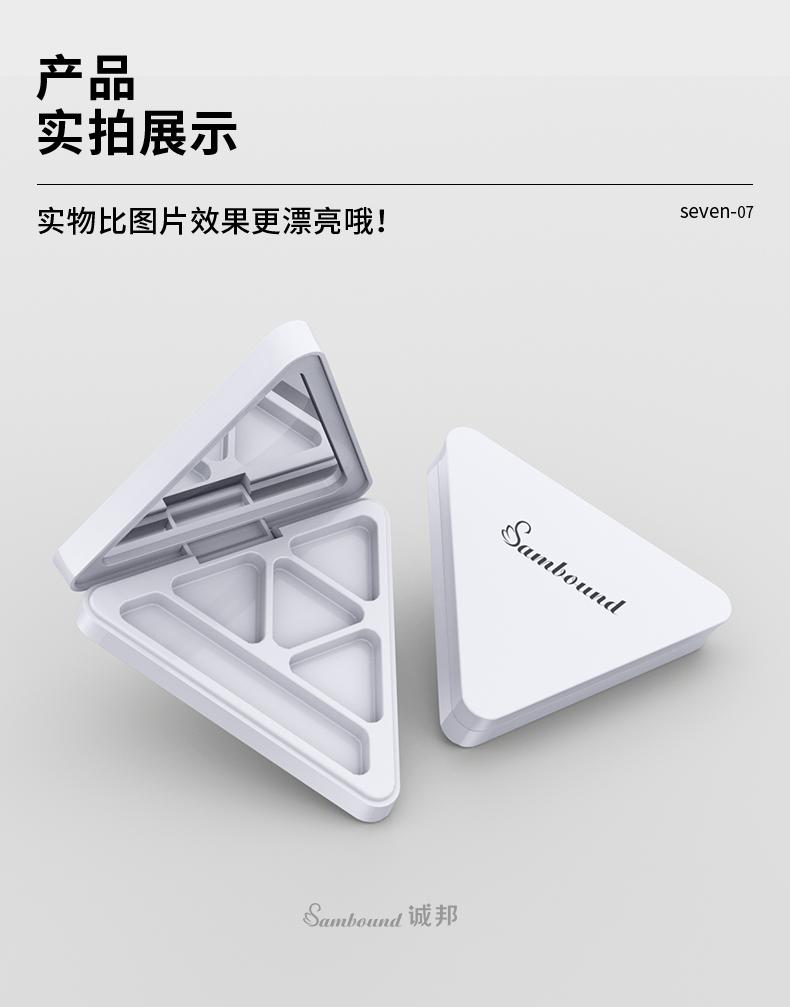 眼影盒-202104-9-YR3090-_09