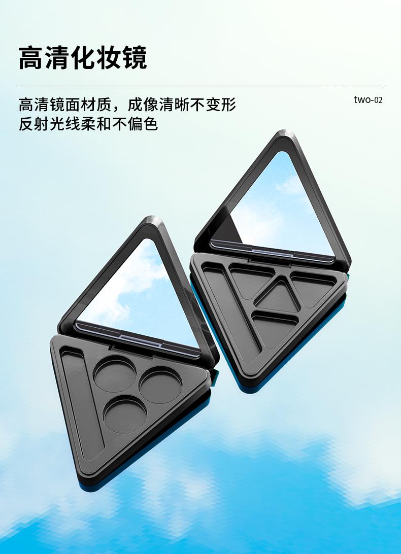 眼影盒-202104-9-YR3090C_04