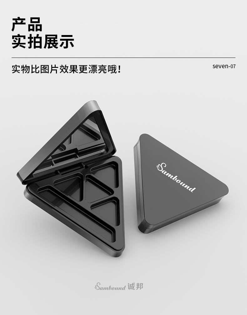 眼影盒-202104-9-YR3090C_09