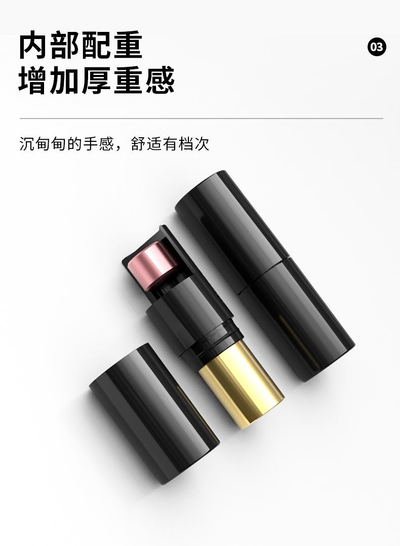口红管-20210506-YR1046_06