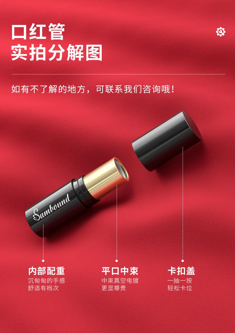 口红管-20210506-YR1046_03