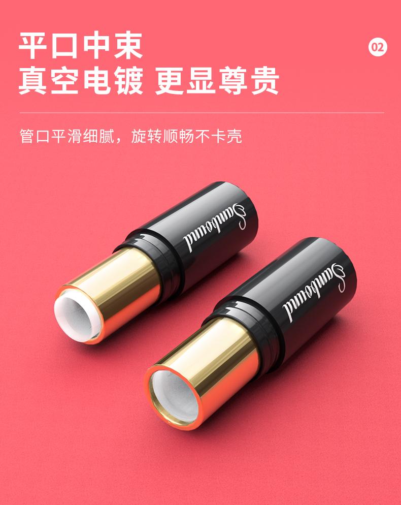口红管-20210506-YR1046_05