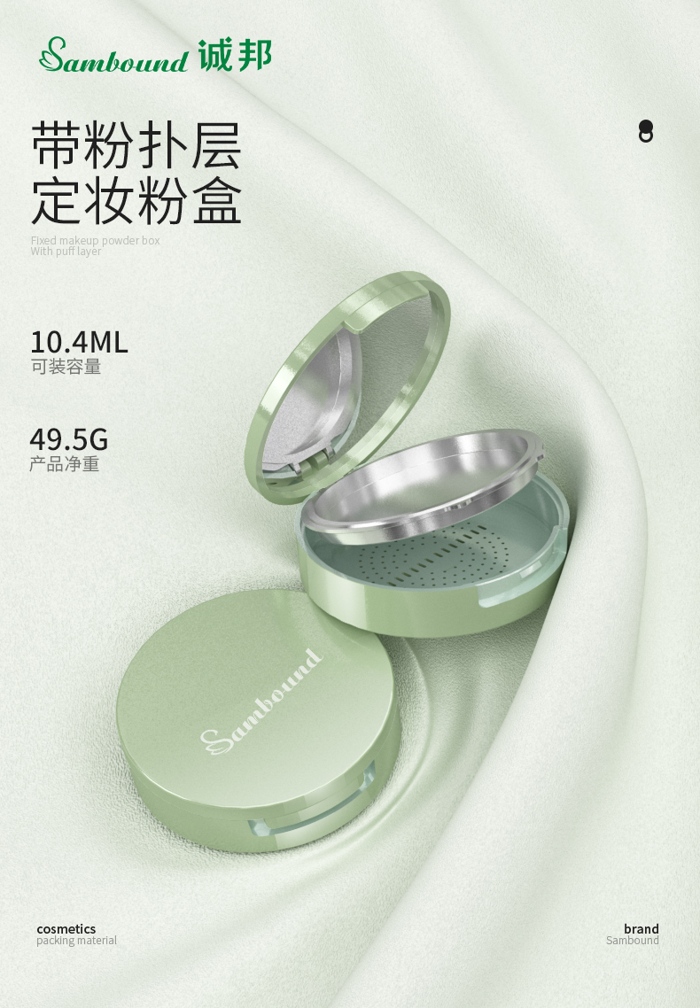 定妆粉盒-2021-08-07-YR3010_01