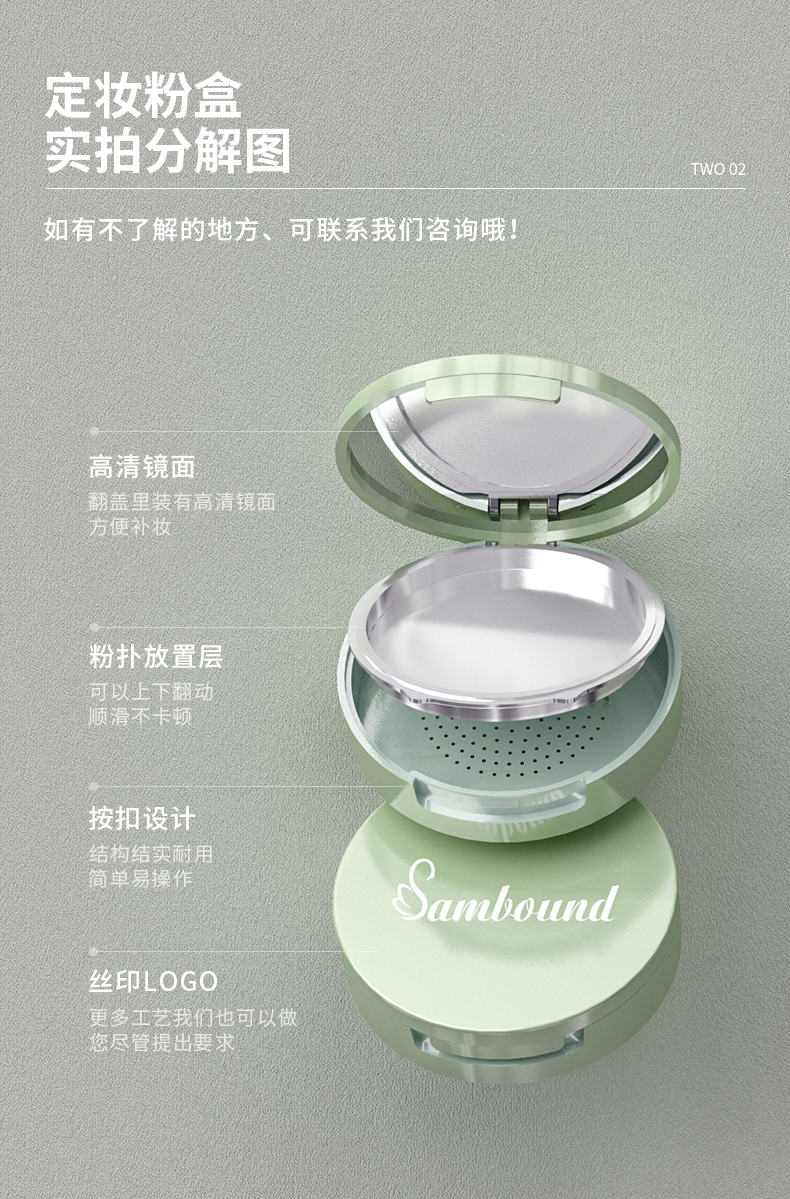 定妆粉盒-2021-08-07-YR3010_03