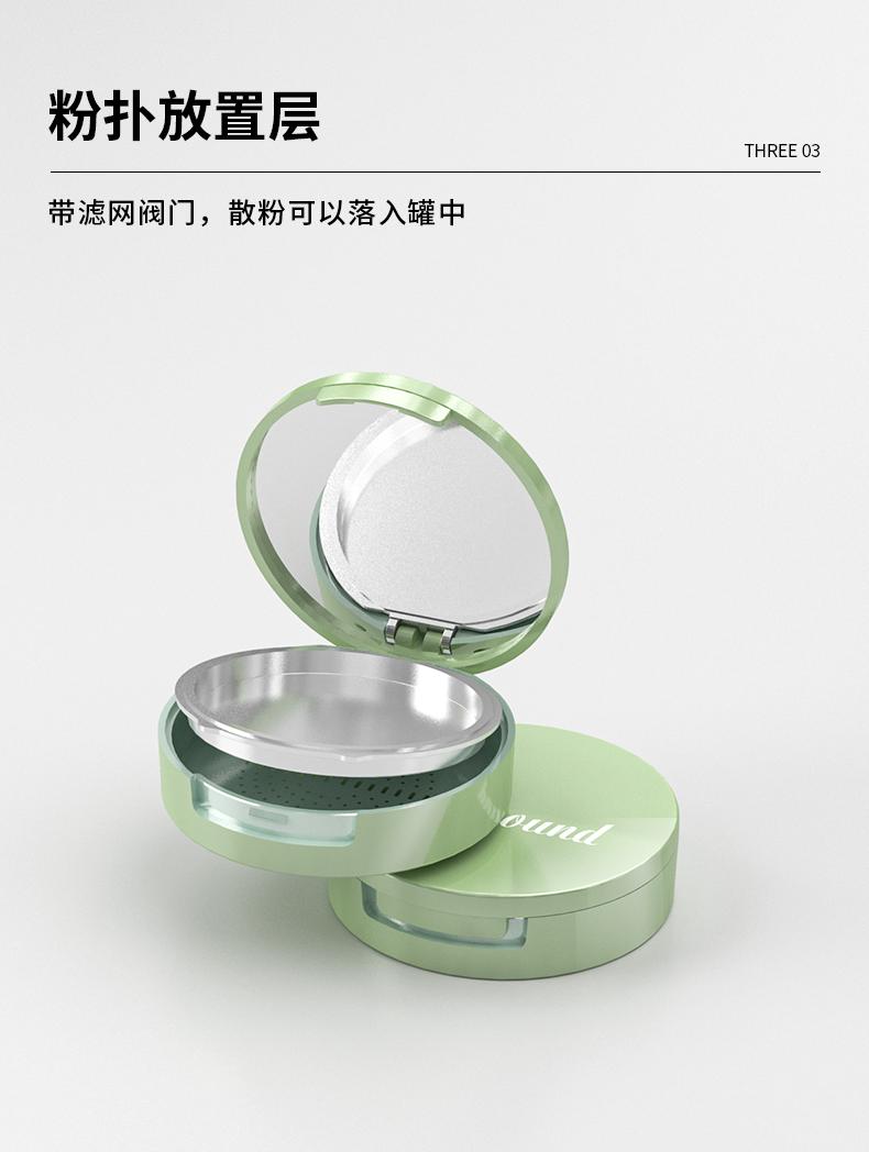 定妆粉盒-2021-08-07-YR3010_04