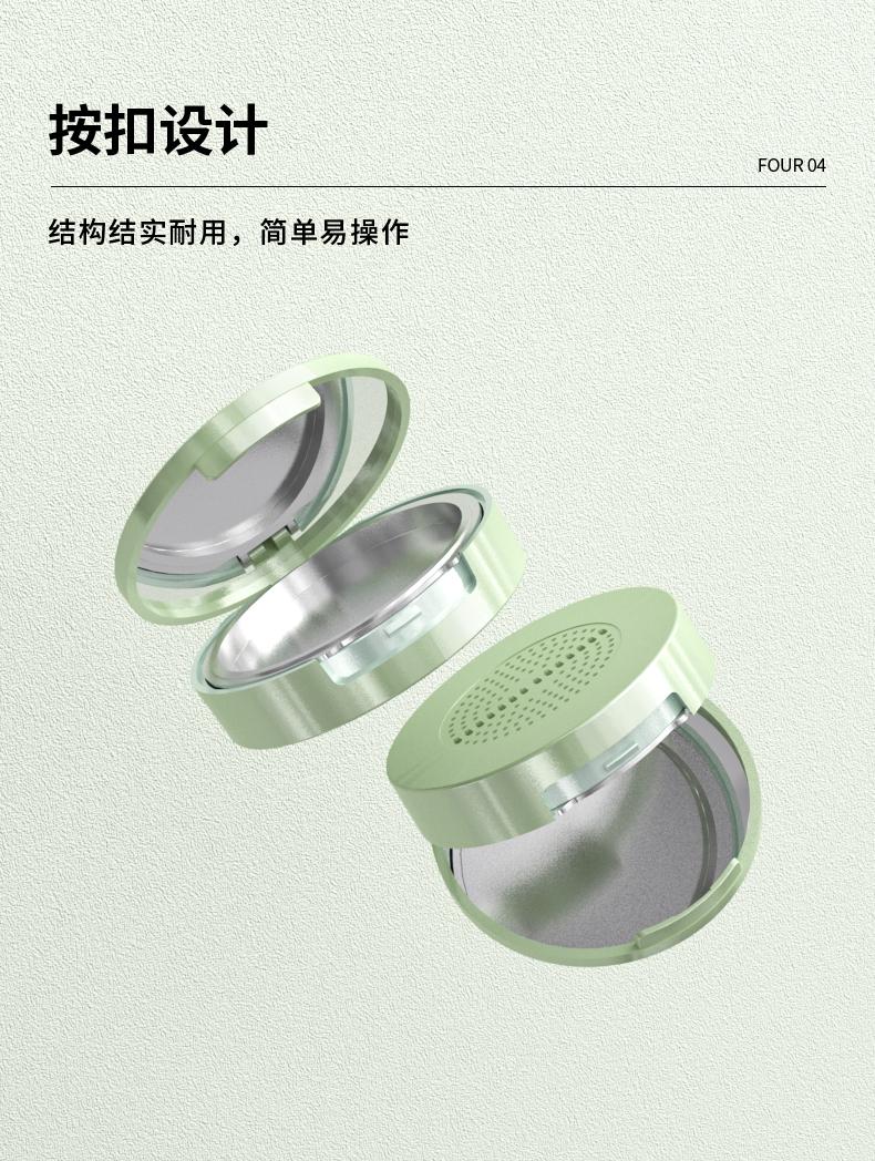 定妆粉盒-2021-08-07-YR3010_05