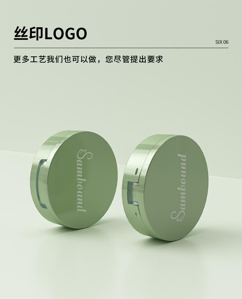 定妆粉盒-2021-08-07-YR3010_07