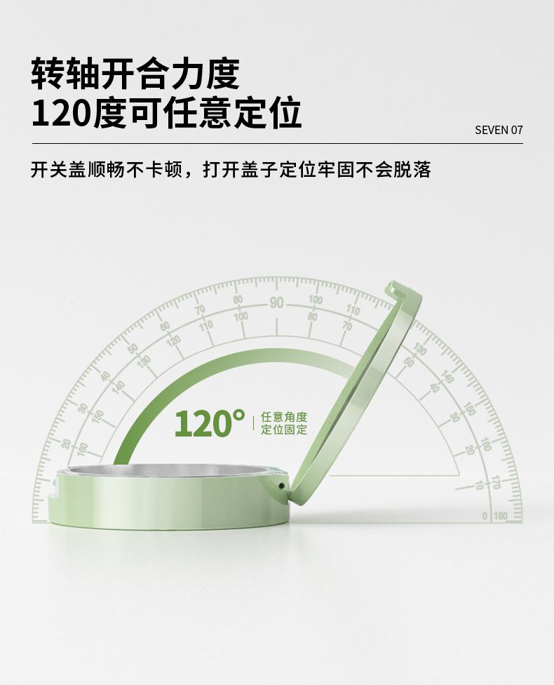 定妆粉盒-2021-08-07-YR3010_08