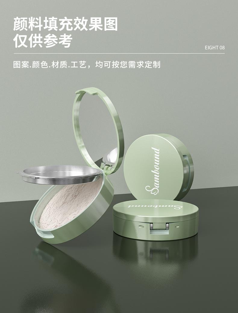 定妆粉盒-2021-08-07-YR3010_09