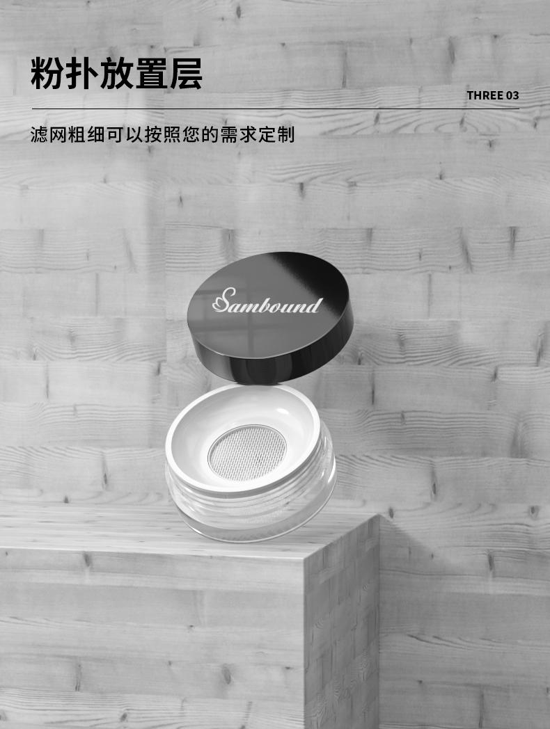粉罐-2021-08-03-YR5068C_04