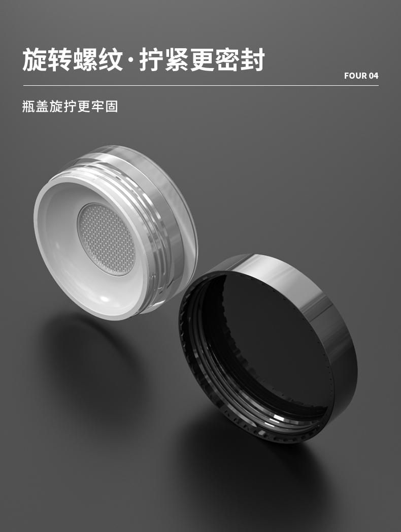 粉罐-2021-08-03-YR5068C_05