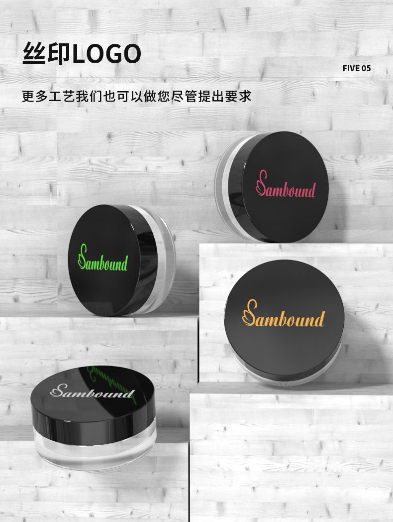 粉罐-2021-08-03-YR5068C_06