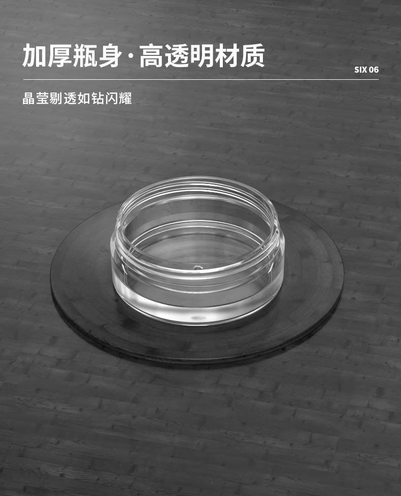 粉罐-2021-08-03-YR5068C_07
