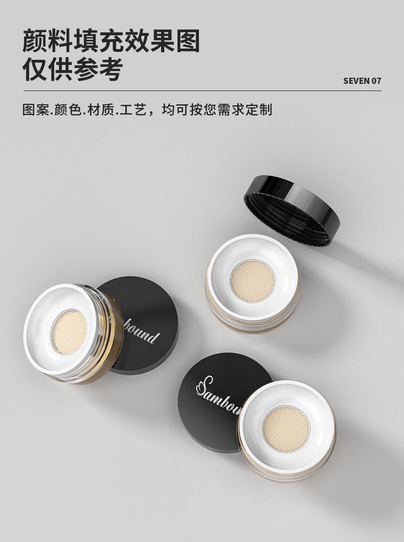 粉罐-2021-08-03-YR5068C_08